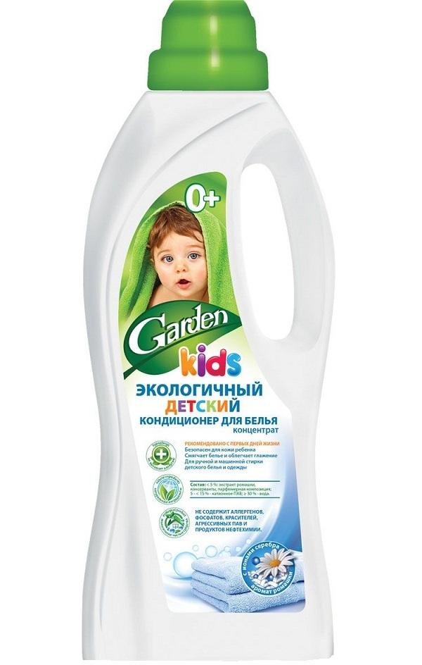 Кондиционер Garden Для детского белья с экстрактом