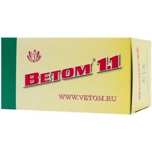 Купить Ветом 1.1 пробиотик НПФ Исследовательский центр капсулы 50 шт., НПФ Исследовательский центр