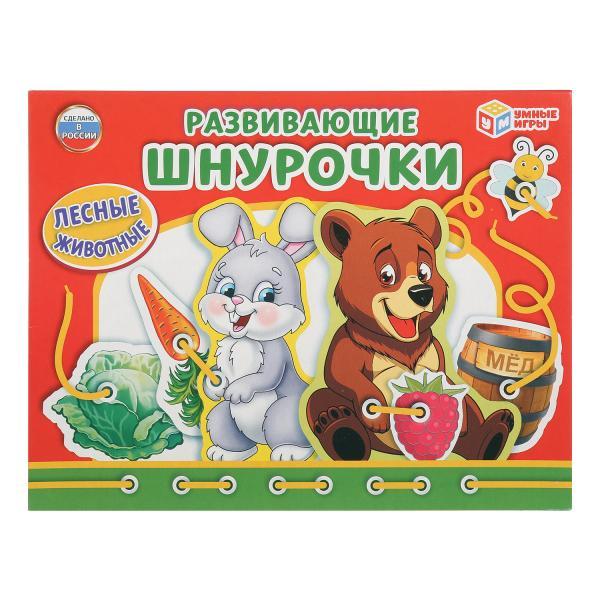 Купить Развивающая игрушка УМка Лесные животные игра-шнуровка, Умка,