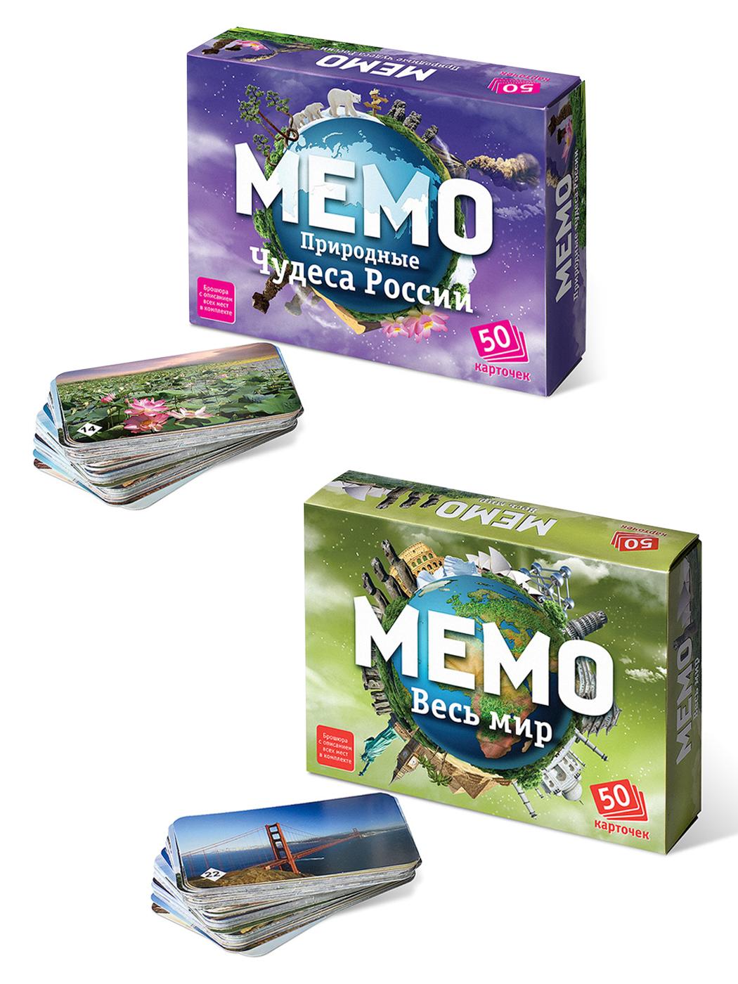 Купить Игровой набор Нескучные Игры Мемо Природные чудеса России + Весь мир 7203+7204,