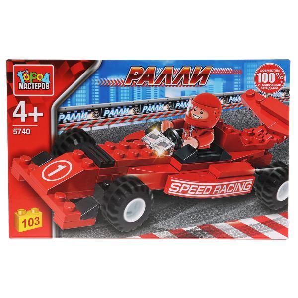 Купить Конструктор пластиковый Город Мастеров Ралли Формула-1, 103 детали,