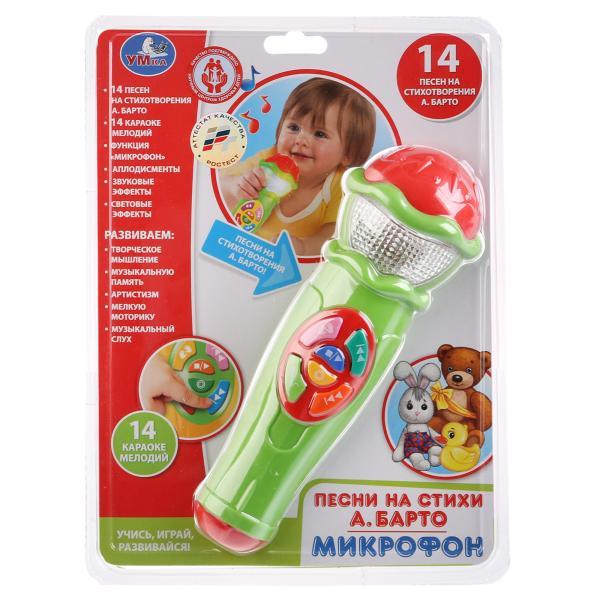 Купить Детский микрофон УМка Песни на стихи А.Барто, Умка,