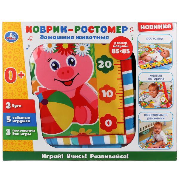 Детский игровой коврик УМка B1387963 R