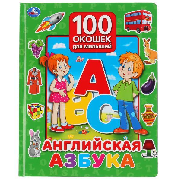 Купить Книжка УМка Английская азбука 100 окошек для малышей, Умка,