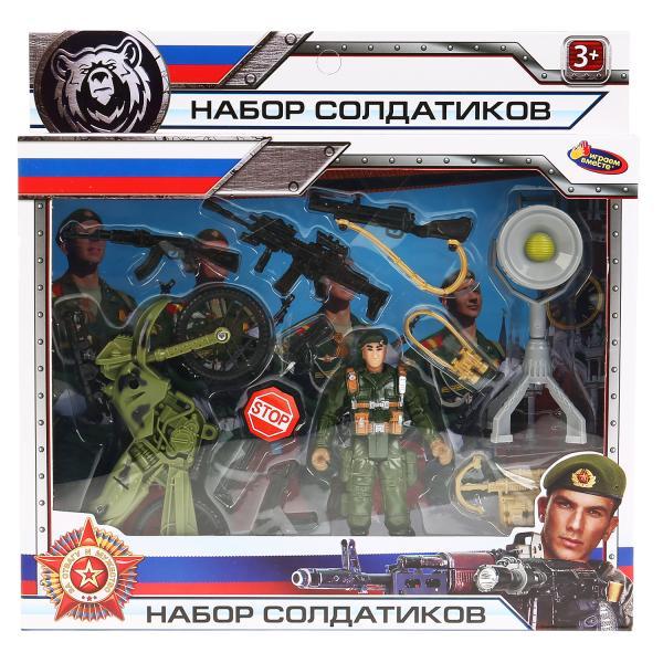 Набор солдатиков Играем Вместе 1710Y343 R2