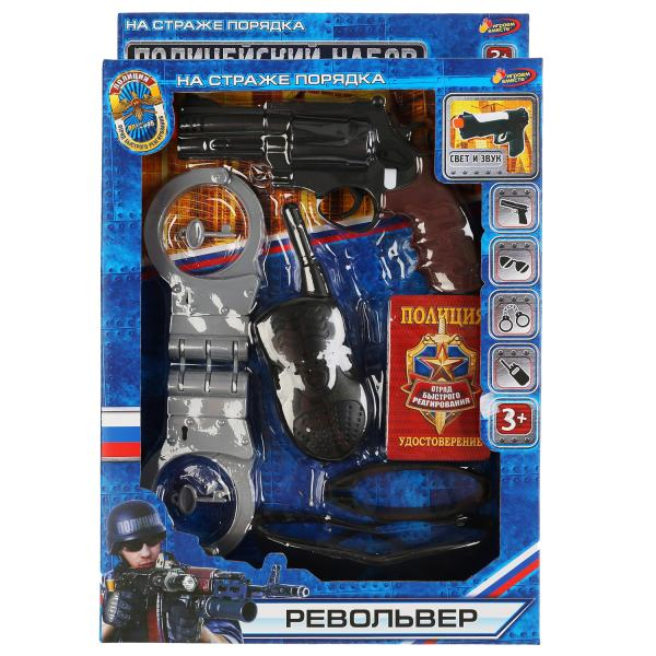Набор оружия Играем Вместе 1801Y230 R