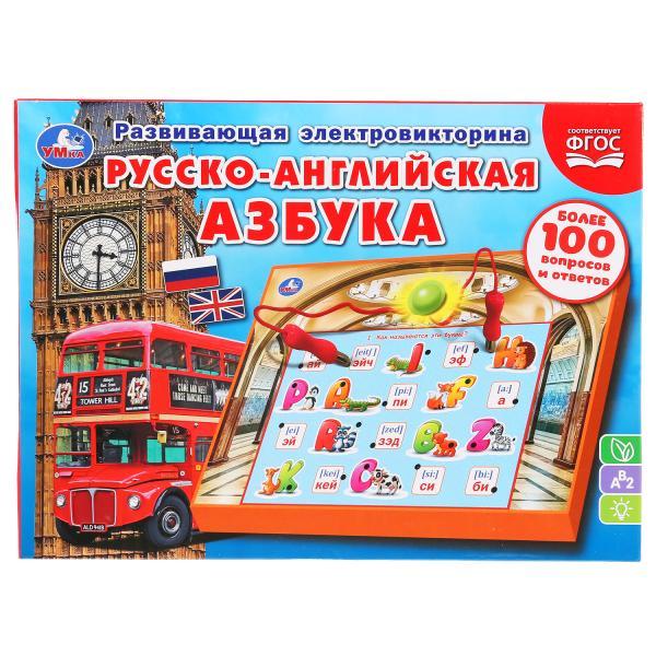 Купить Настольная игра УМка Электровикторина Русско-английская азбука, Умка,