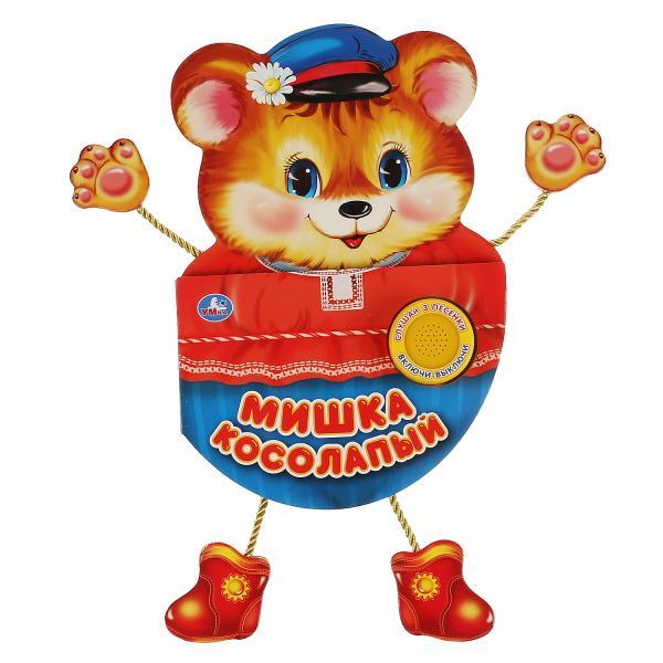 Купить Книга УМка Мишка косолапый с подвесными лапками, 1 кнопка 3 песенки, Умка,