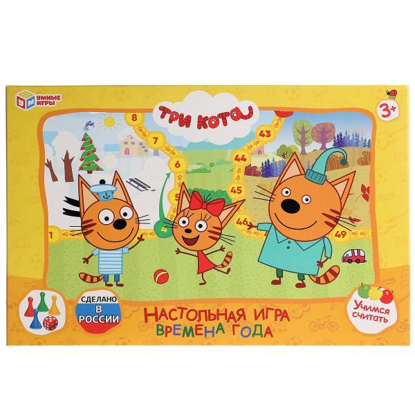 Купить Настольная игра-ходилка Умные игры Времена года Три кота, Семейные настольные игры