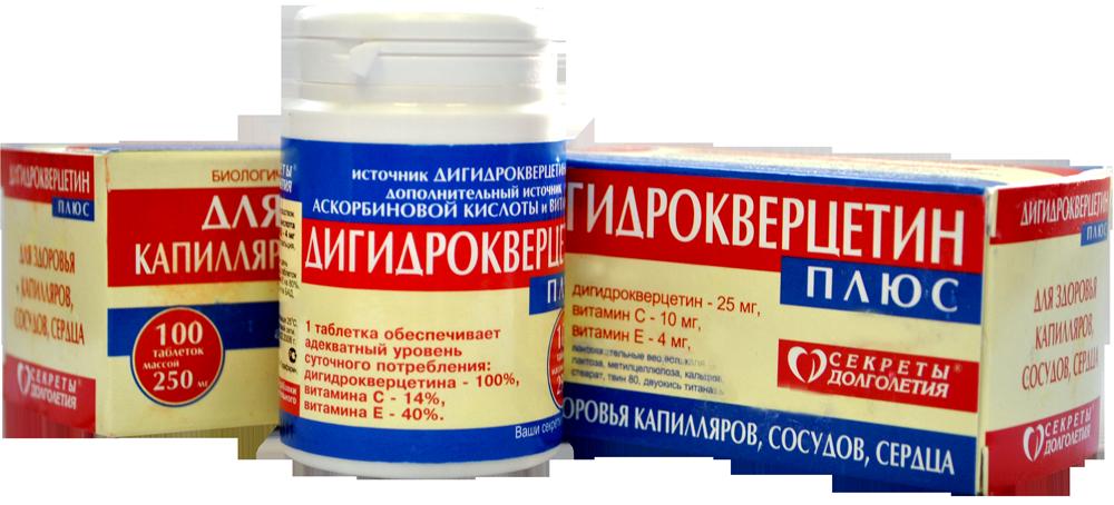 Дигидрокверцетин плюс Парафарм Здоровье сердца и сосудов таблетки 60 шт.