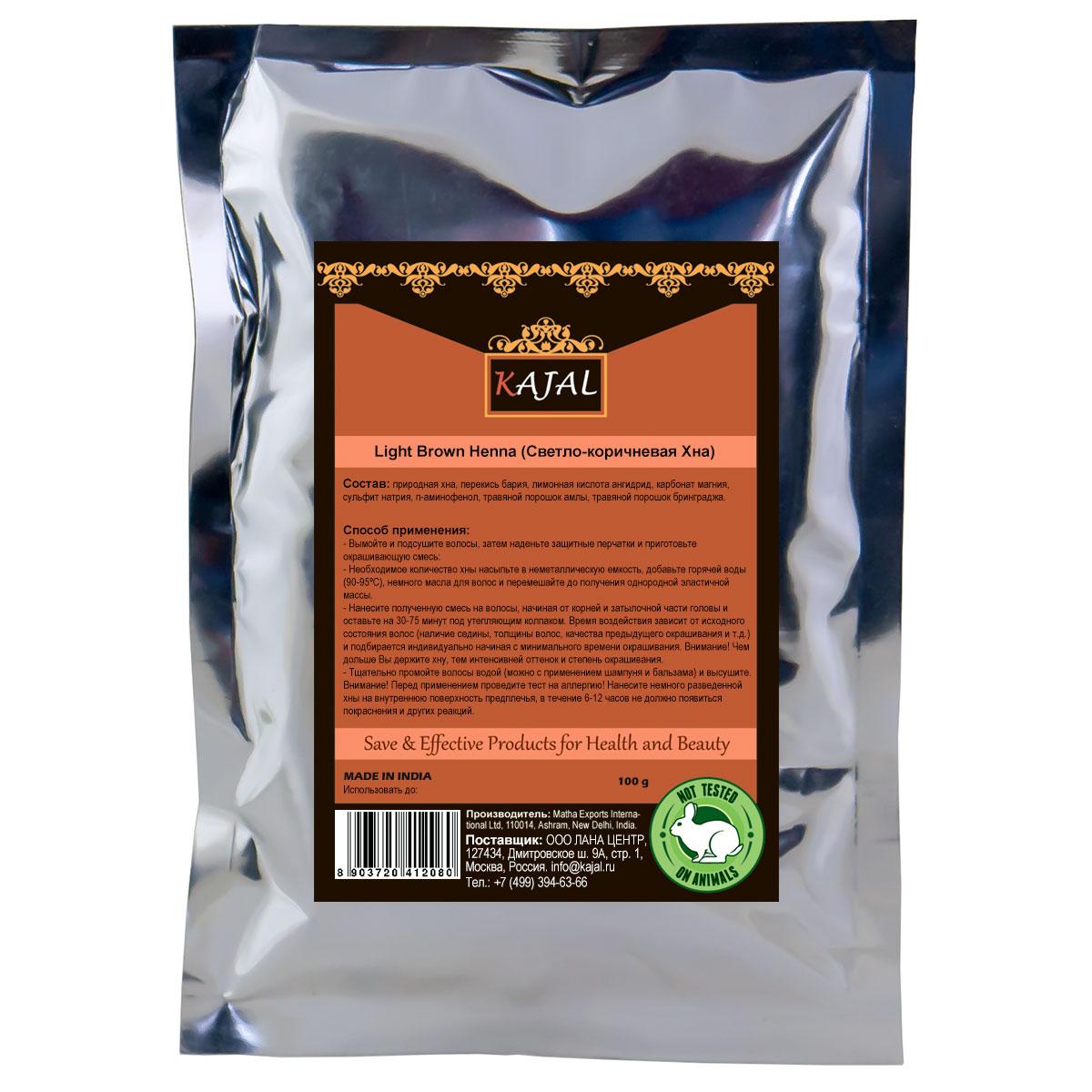 Купить Профессиональная хна для волос KAJAL (светло-коричневая) 100 гр., HENNA