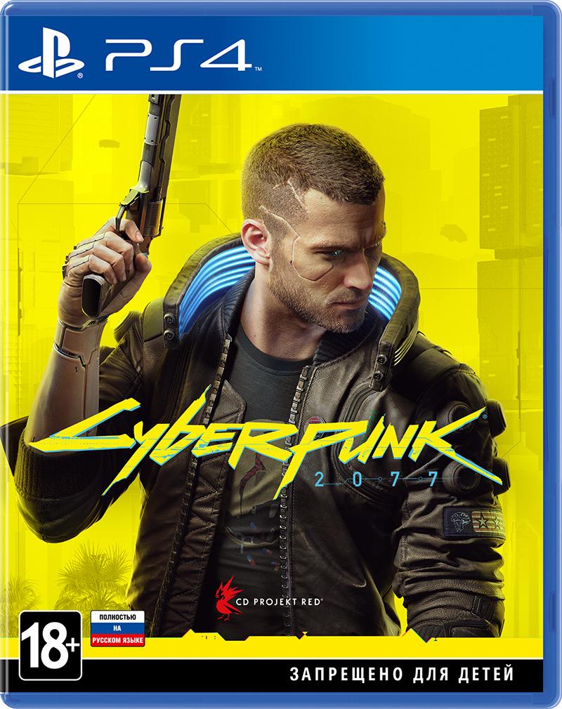 Игра Cyberpunk 2077 для PlayStation 4 (Нет