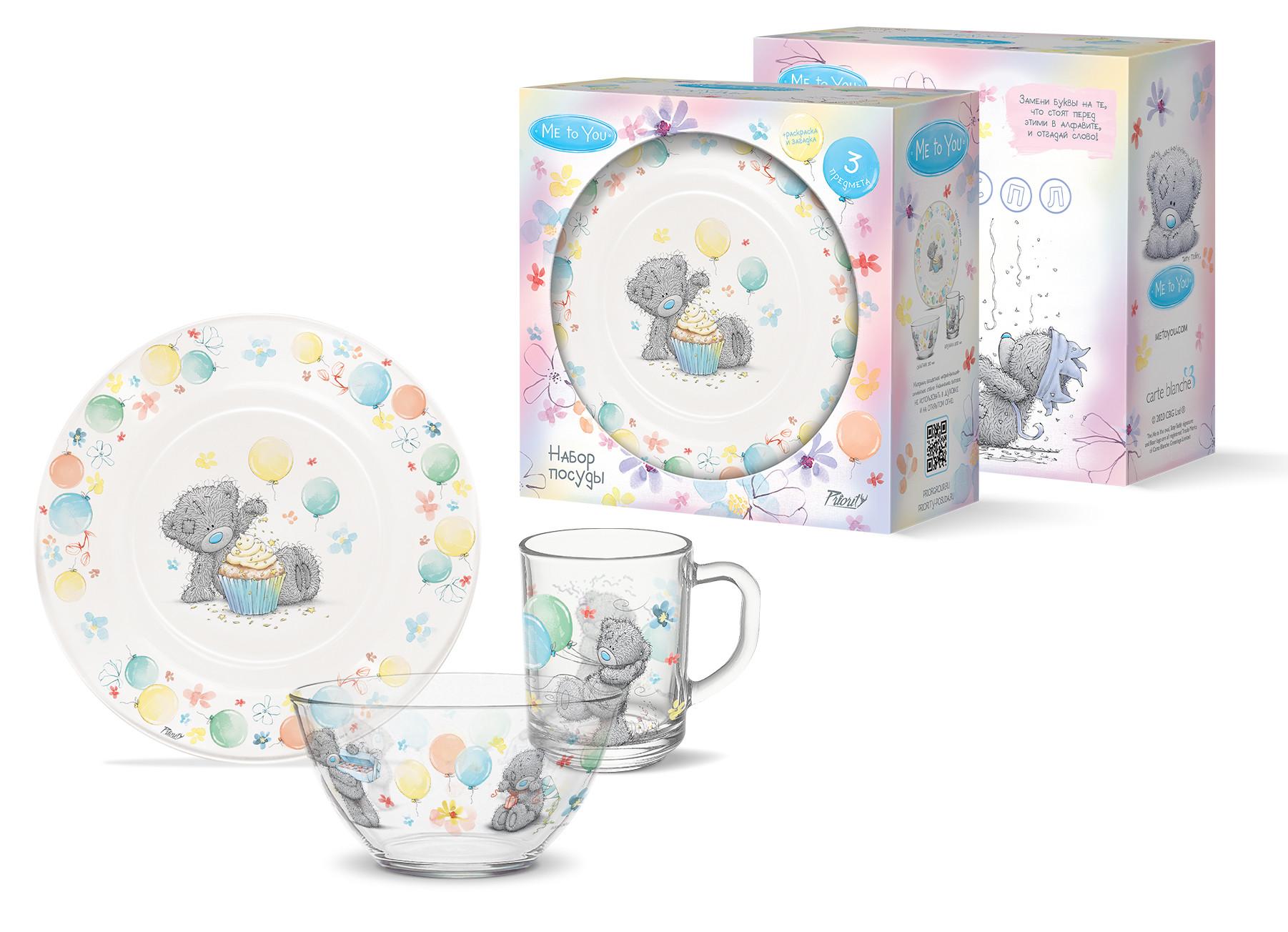 Набор стеклянной посуды детский PrioritY Me