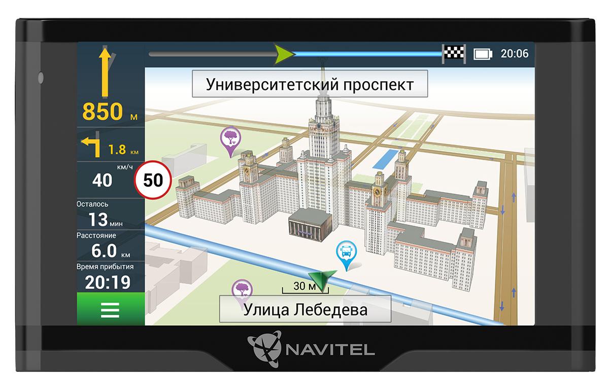 Автомобильный навигатор NAVITEL N500 Magnetic