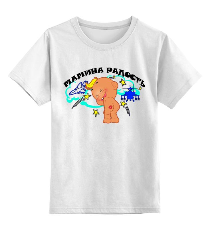 Детская футболка Printio Радость цв.белый р.128 0000002578938 по цене 790