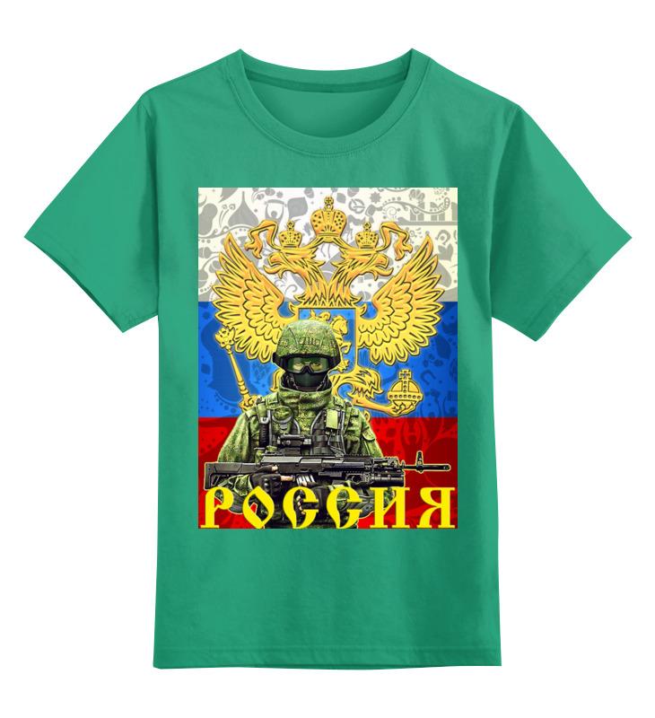 Детская футболка Printio Ратник цв.зеленый р.128 0000002676131 по цене 990