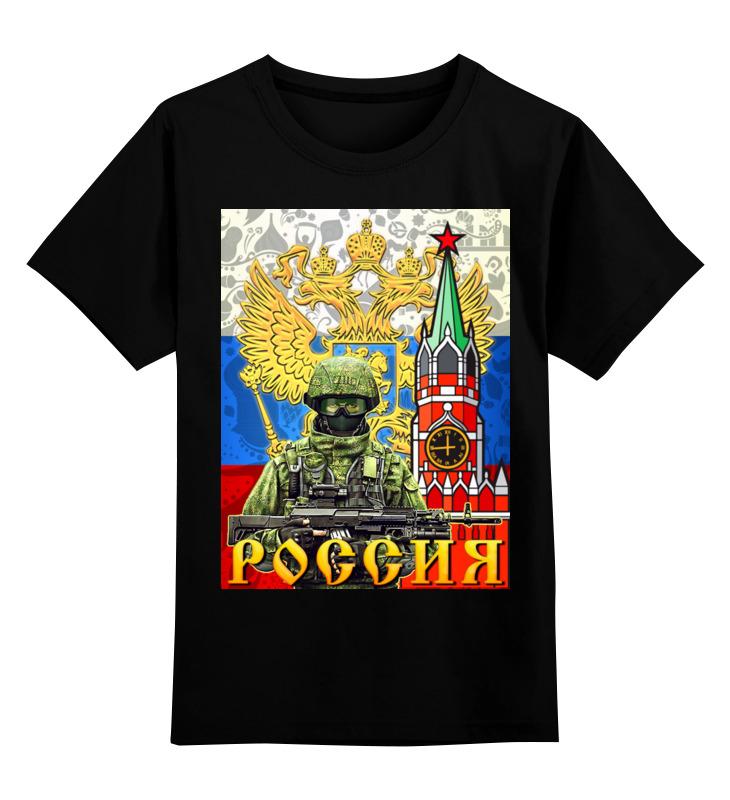 Купить 0000002676291, Детская футболка Printio Ратник цв.черный р.128,