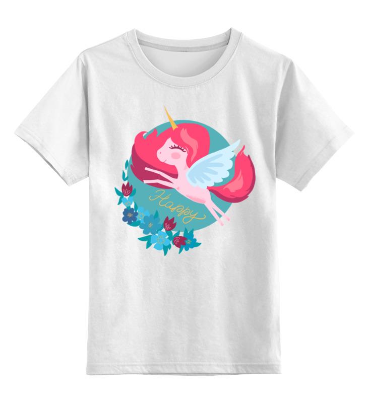 Купить 0000002733891, Детская футболка Printio Милый мультяшный очаровательный единорог 1 цв.белый р.128,