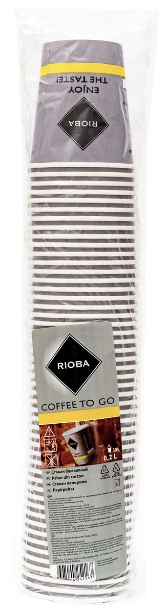 Бумажные стаканы для кофе rioba, 200мл