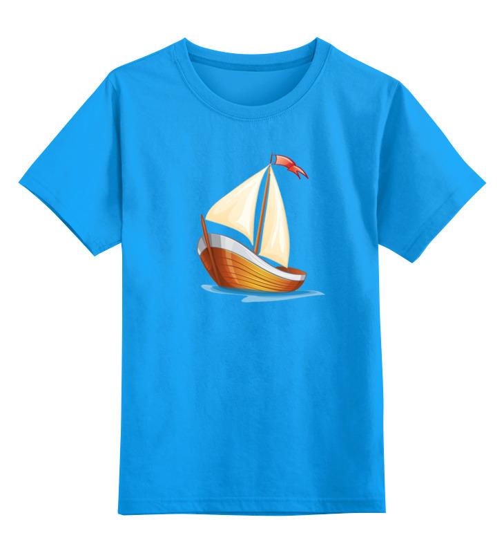 Детская футболка Printio Кораблик плывущий по волнам. цв.голубой р.116 0000002585479 по цене 842