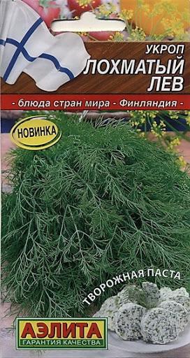 Семена Аэлита Укроп Лохматый лев, 3 г