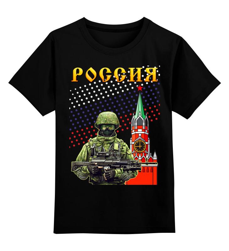 Детская футболка Printio Ратник цв.черный р.116 0000002676286 по цене 990