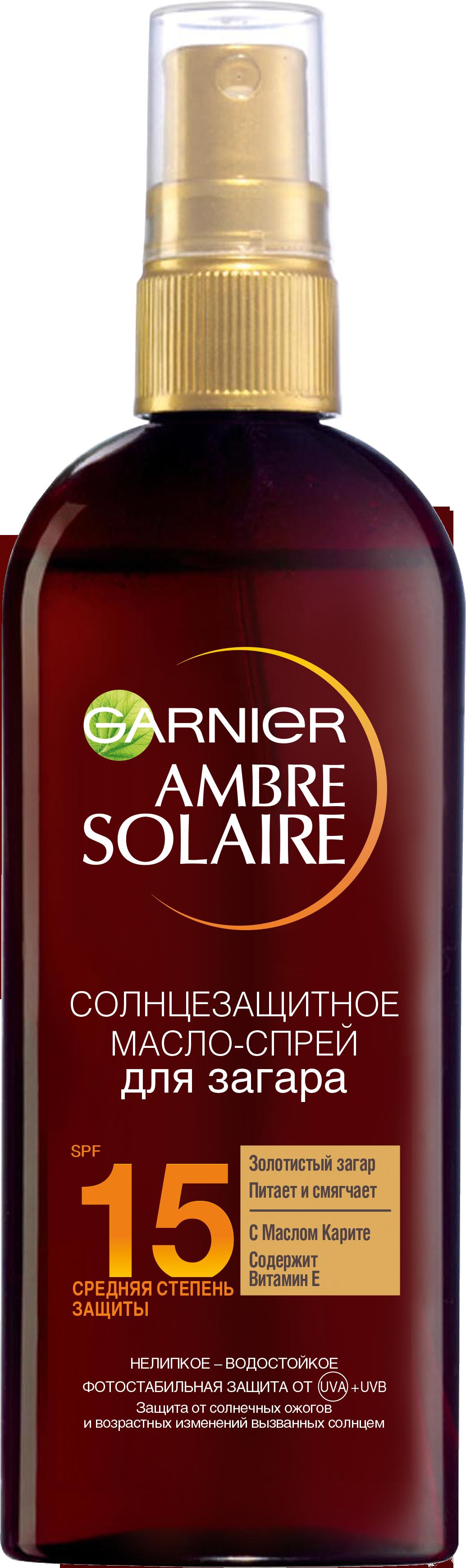 Солнцезащитное масло Garnier Ambre Solaire для интенсивного