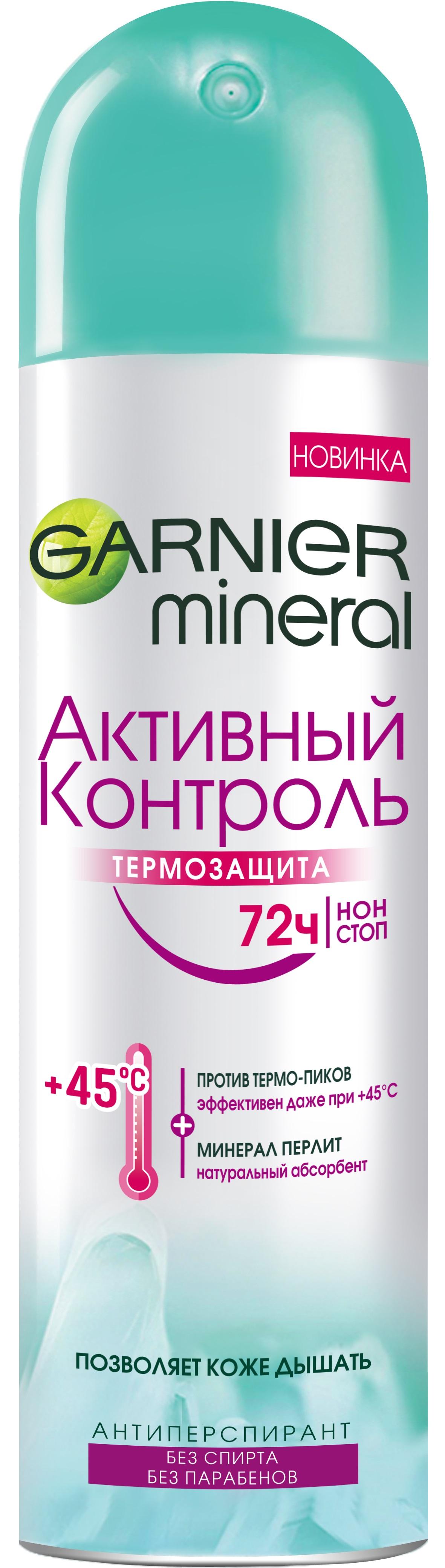 Дезодорант-антиперспирант Garnier Термо-защита 150 мл фото
