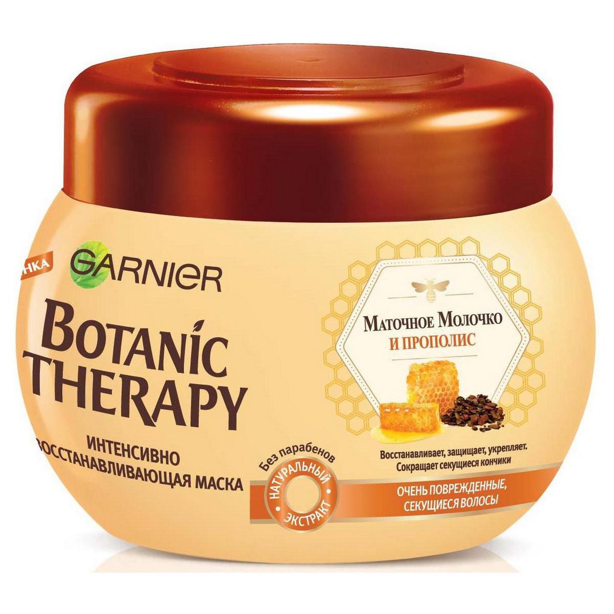 Маска для волос Garnier Botanic Therapy Прополис и маточное молочко 300 мл