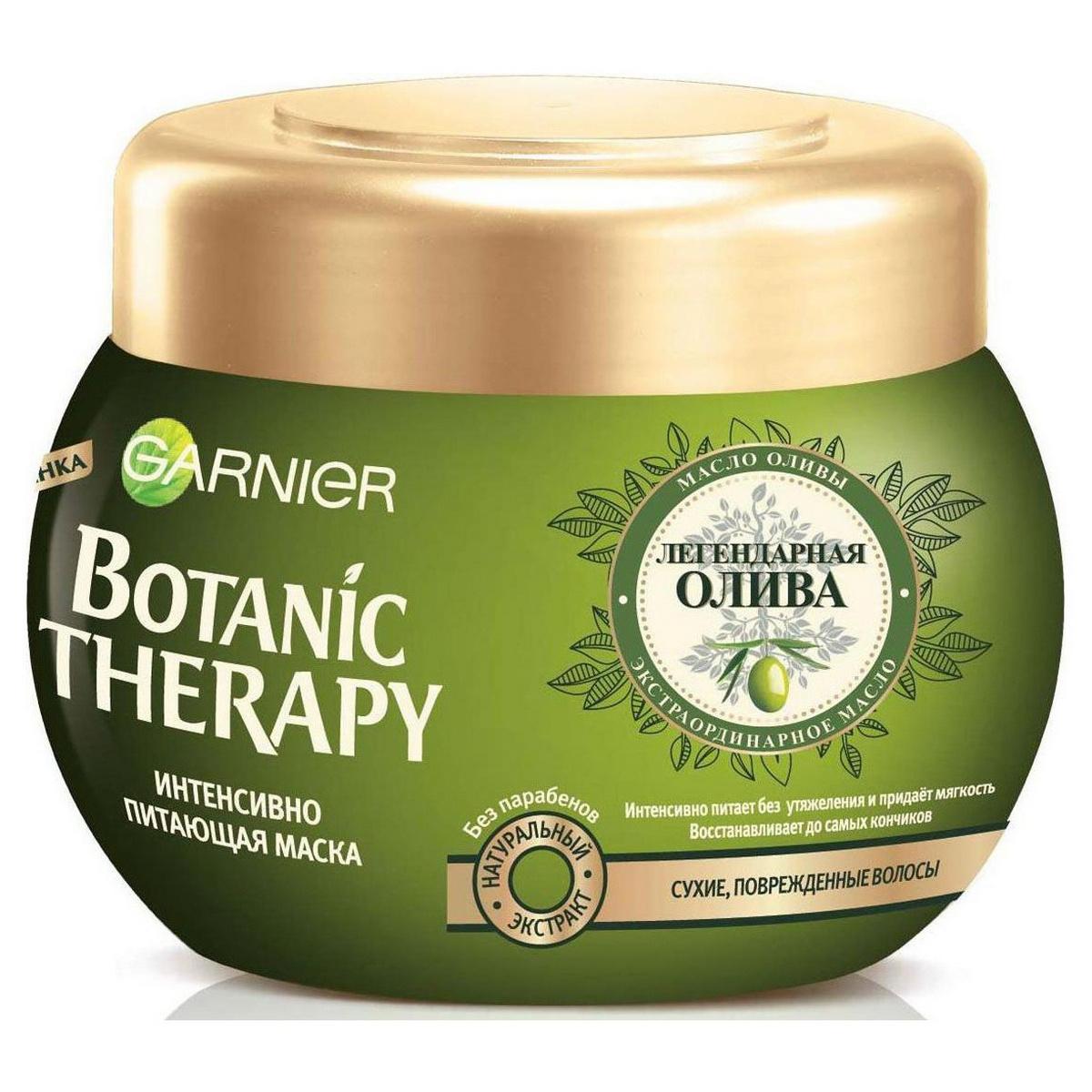Купить Маска для волос Garnier Botanic Therapy Олива 300 мл, олива 300 мл