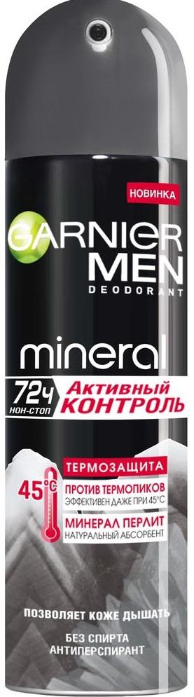 Дезодорант Garnier MEN спрей Термо-защита 150 мл фото