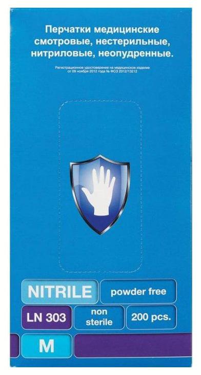 Медицинские смотровые перчатки нитриловые нестерильные неопудренные размер