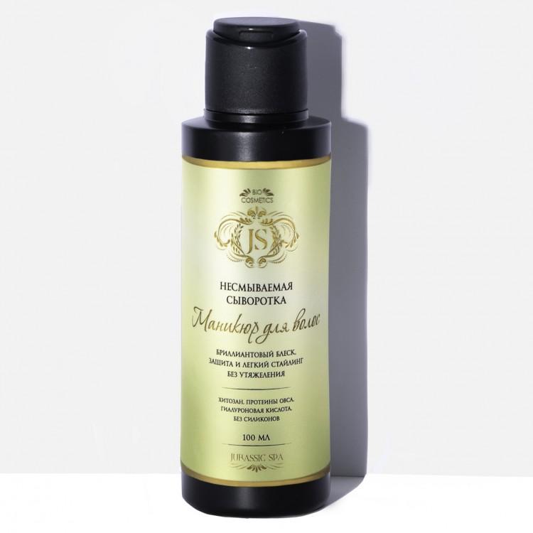 Купить Сыворотка для волос JURASSIC SPA Маникюр для волос 100мл