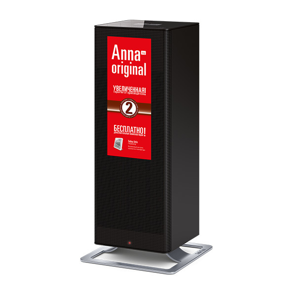 Тепловентилятор Stadler Form Anna Big Original Black