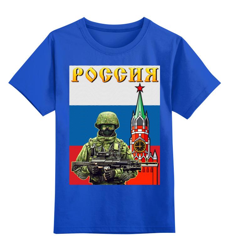 Купить 0000002676278, Детская футболка Printio Ратник цв.синий р.128,