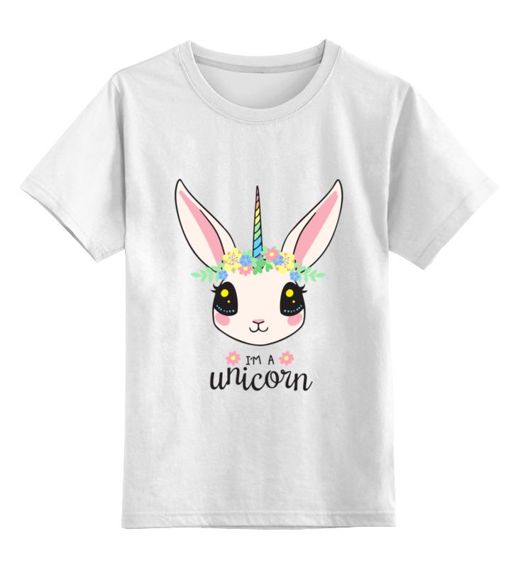 Купить 0000002816488, Детская футболка Printio Розовый единорог цв.белый р.128,