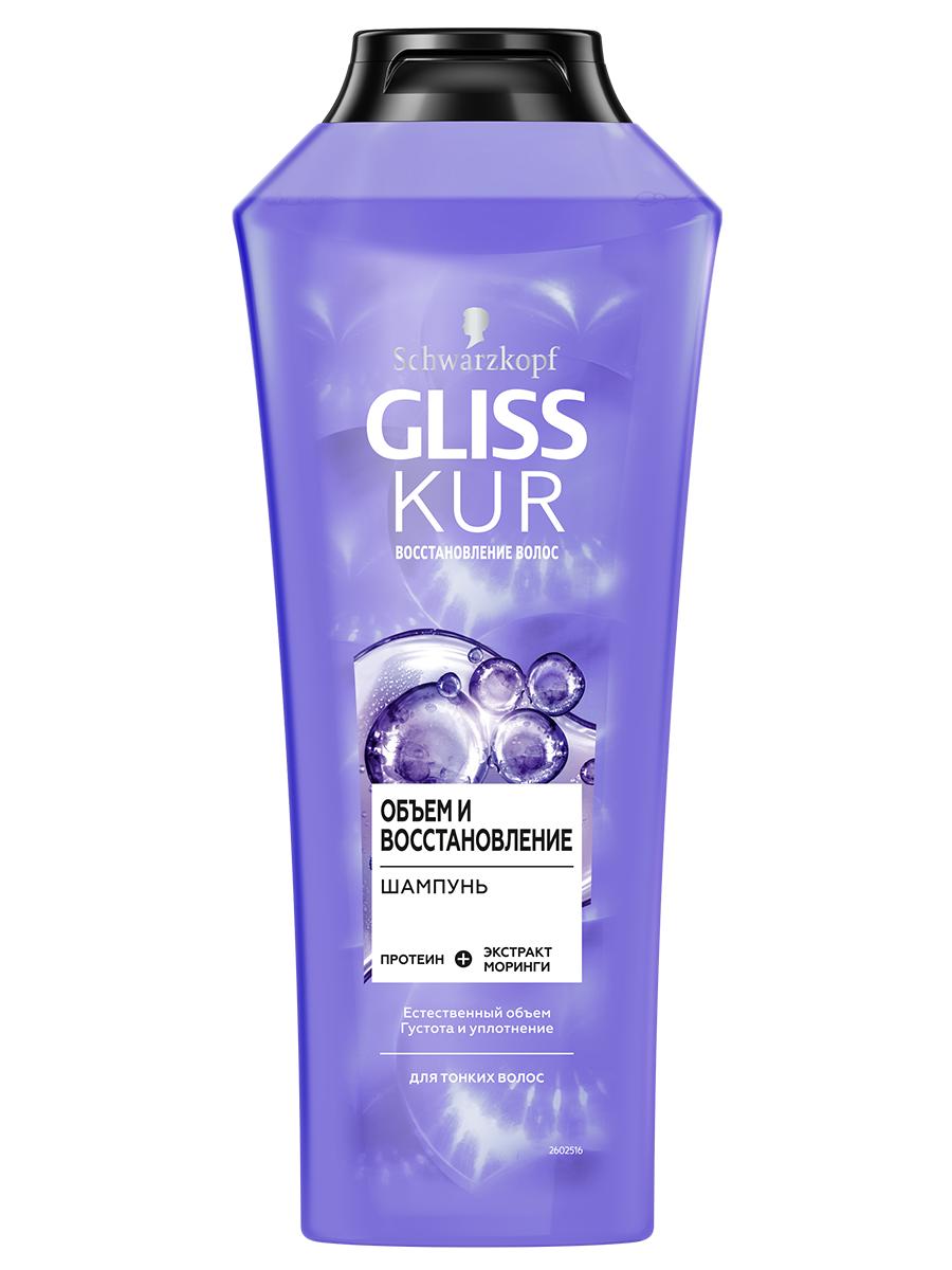 Купить Шампунь Gliss Kur Объём и Восстановление, для тонких волос, густота и уплотнение, 400 мл, экстремальный Объем 400 мл