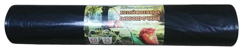 Мешки для мусора концепция быта pr.bag вд 220л 90x140см 40мкм черн 25шт/рул
