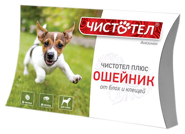 Ошейник для собак против блох, власоедов, вшей, клещей Чистотел Плюс черный, 65 см