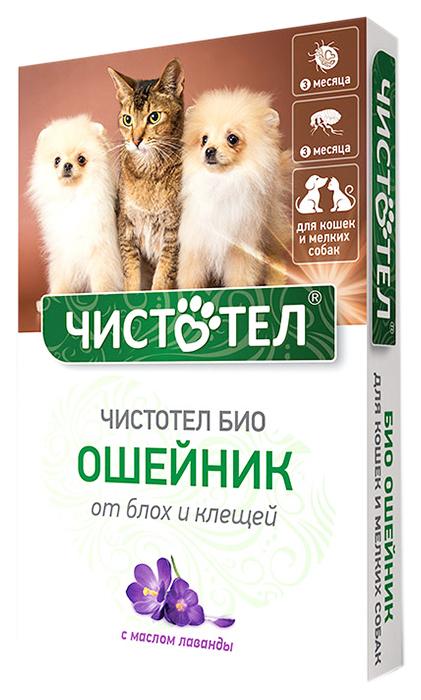 Ошейник для кошек и мелких собак против