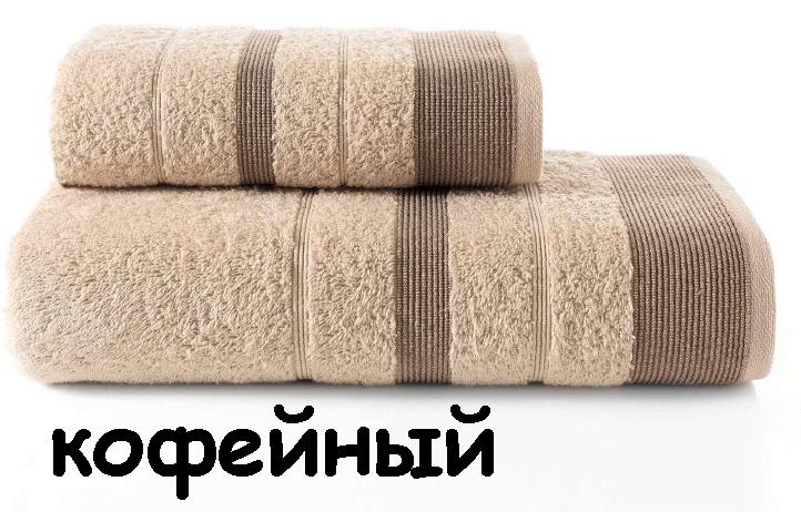 Комплект махровых полотенец Regal Set 50х90+70х140 кофейный