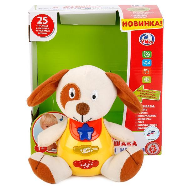 Купить Обучающая игрушка Умка Собака со световыми и звуковыми эффектами,