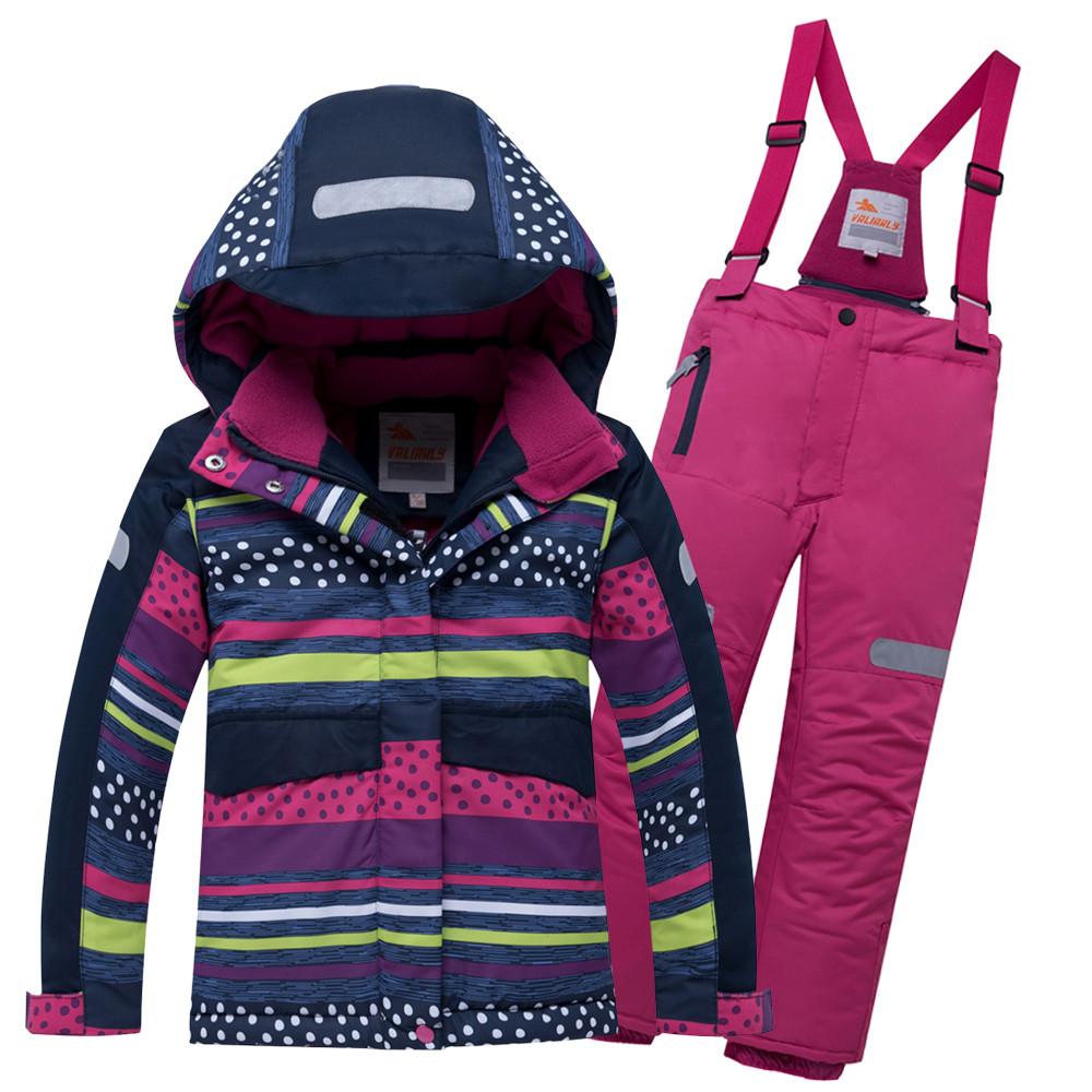 Комплект верхней одежды VALIANLY, цв. синий