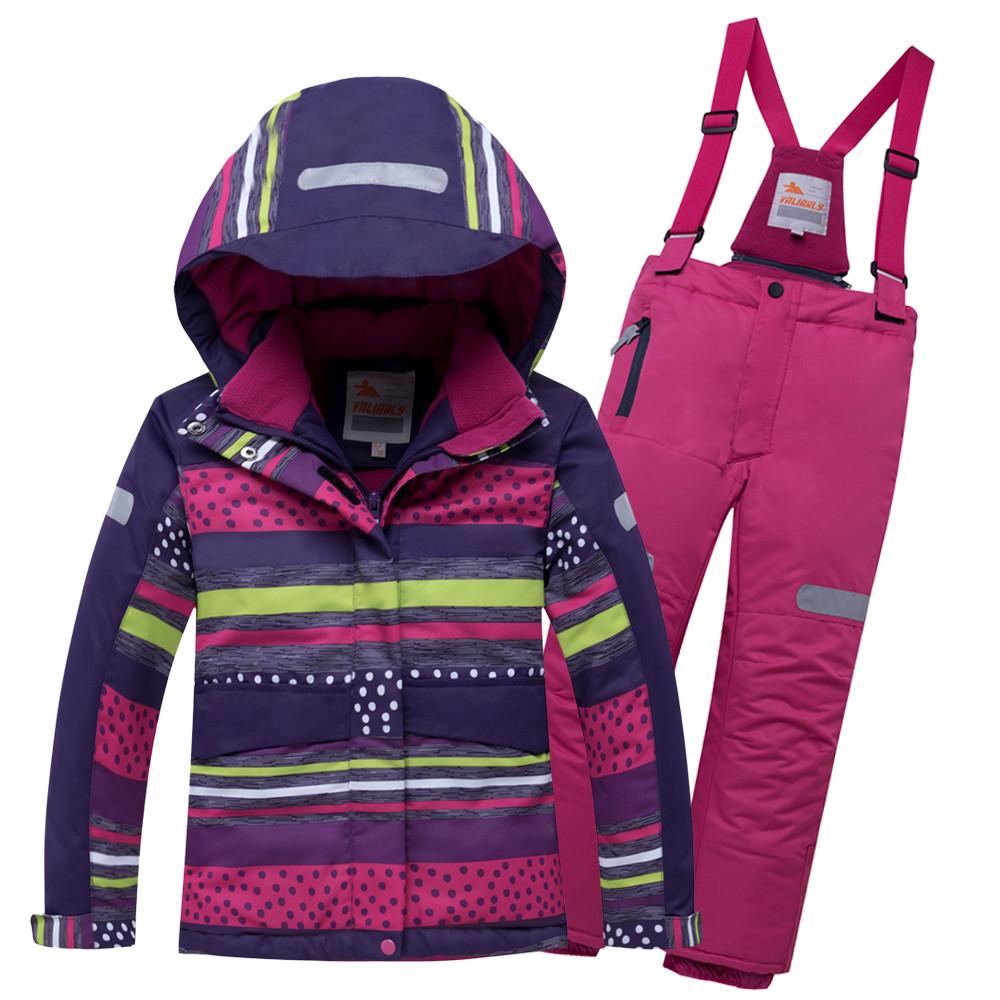 Комплект верхней одежды VALIANLY, цв. фиолетовый