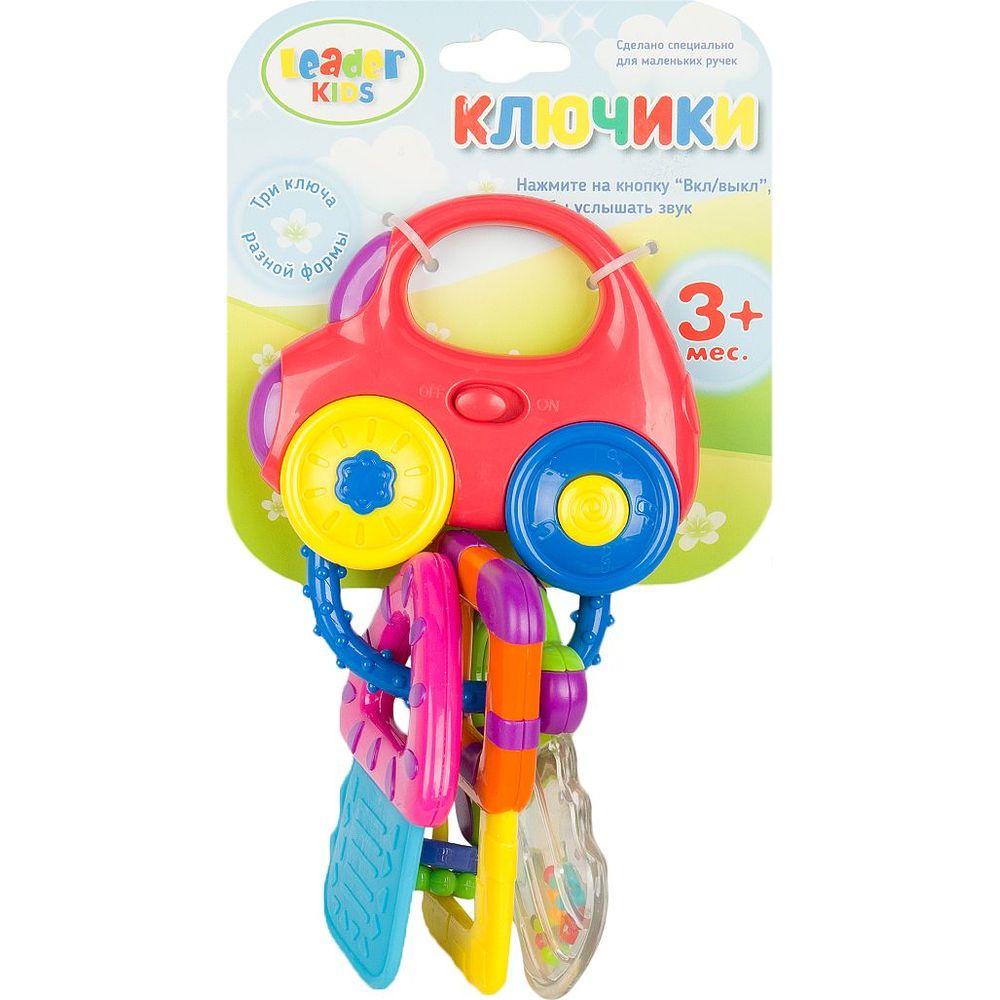 Игрушка развивающая Leader kids Ключики, арт. LK0696-1