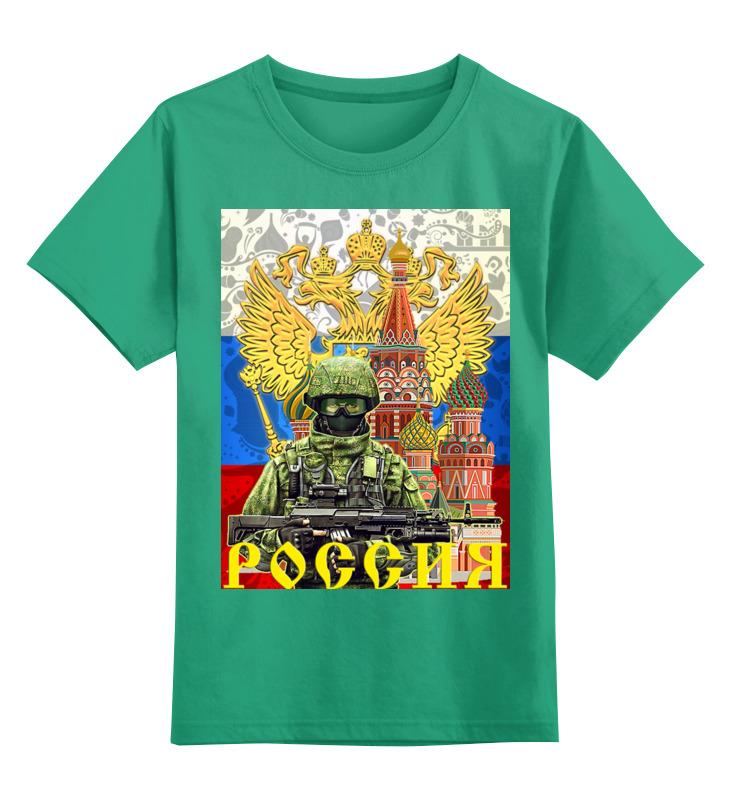 Купить 0000002676126, Детская футболка Printio Ратник цв.зеленый р.104,