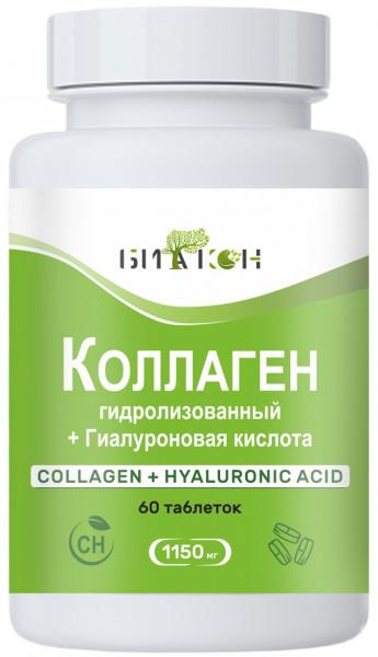 Купить Коллаген + Гиалуроновая кислота, Коллаген гидролизованный и Гиалуроновая кислота с вит. С Биакон 1150 мг таблетки 60 шт.