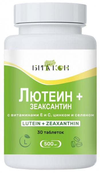 Купить Лютеин + Зеаксантин, Лютеин Зеаксантин Биакон 500 мг таблетки 30 шт.