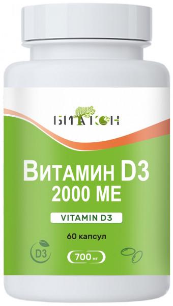 Купить Витамин Д3 2000 МЕ Биакон 700 мг капсулы 60 шт.