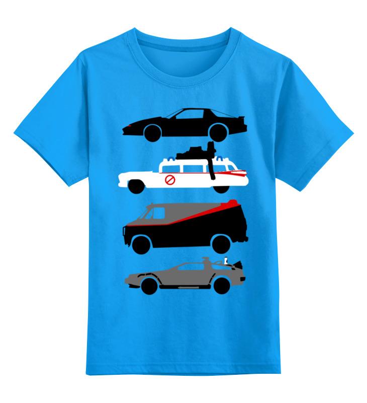 Купить 0000002647662, Детская футболка Printio Машины из 80-х цв.голубой р.104,